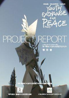 09projectreport-t