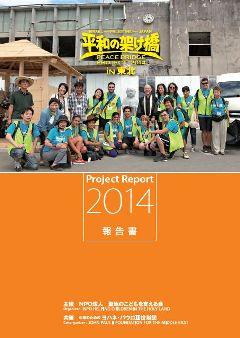 14projectreport-t