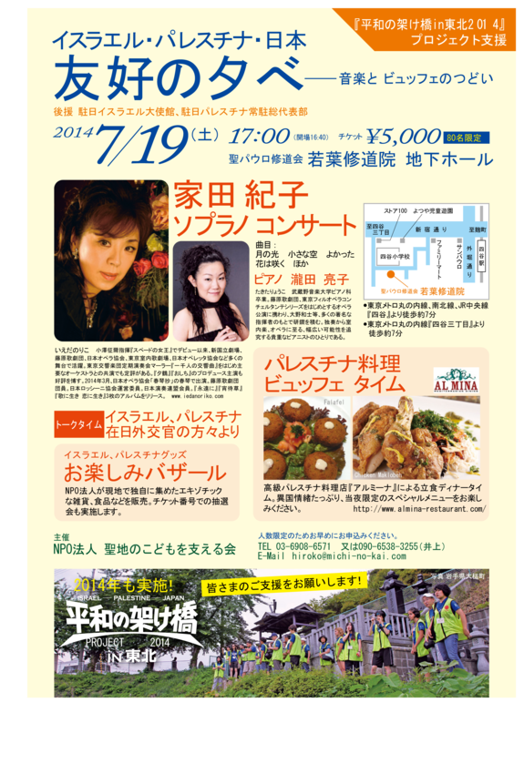 20140609-blog-photo-2